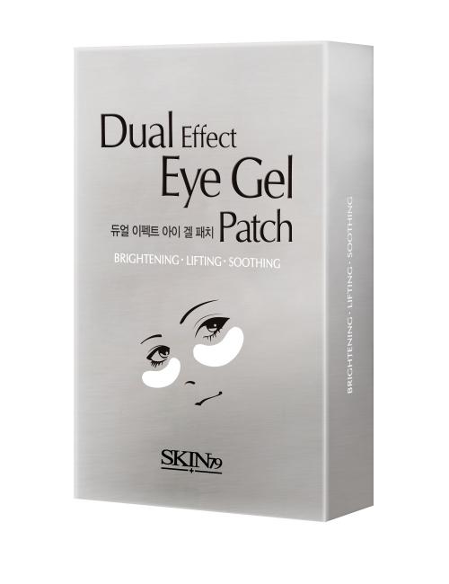 s_eye_gel_patch
